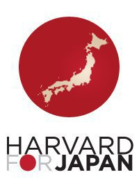 Harvard support for Japan